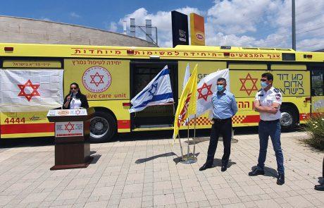 מגן דוד אדום משיק אוטובוסים לפינוי חולים ופצועים ברמת ניידת טיפול נמרץ