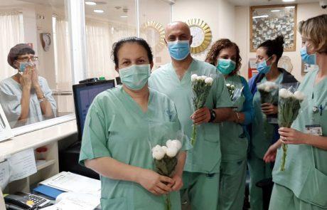פרחים לרופאי הקורונה בבית החולים פוריה