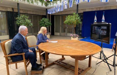 """פרויקט """"מחבקים את הקשישים"""" של רעיית ראש הממשלה הגברת שרה נתניהו"""