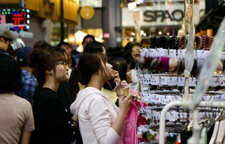 תיירים מדרום קוריאה אובחנו כחולים בקורונה