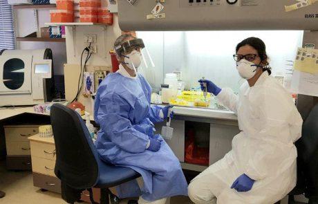 מרכז רפואי כרמל מצטרף למערך הבדיקות לזיהוי הקורונה